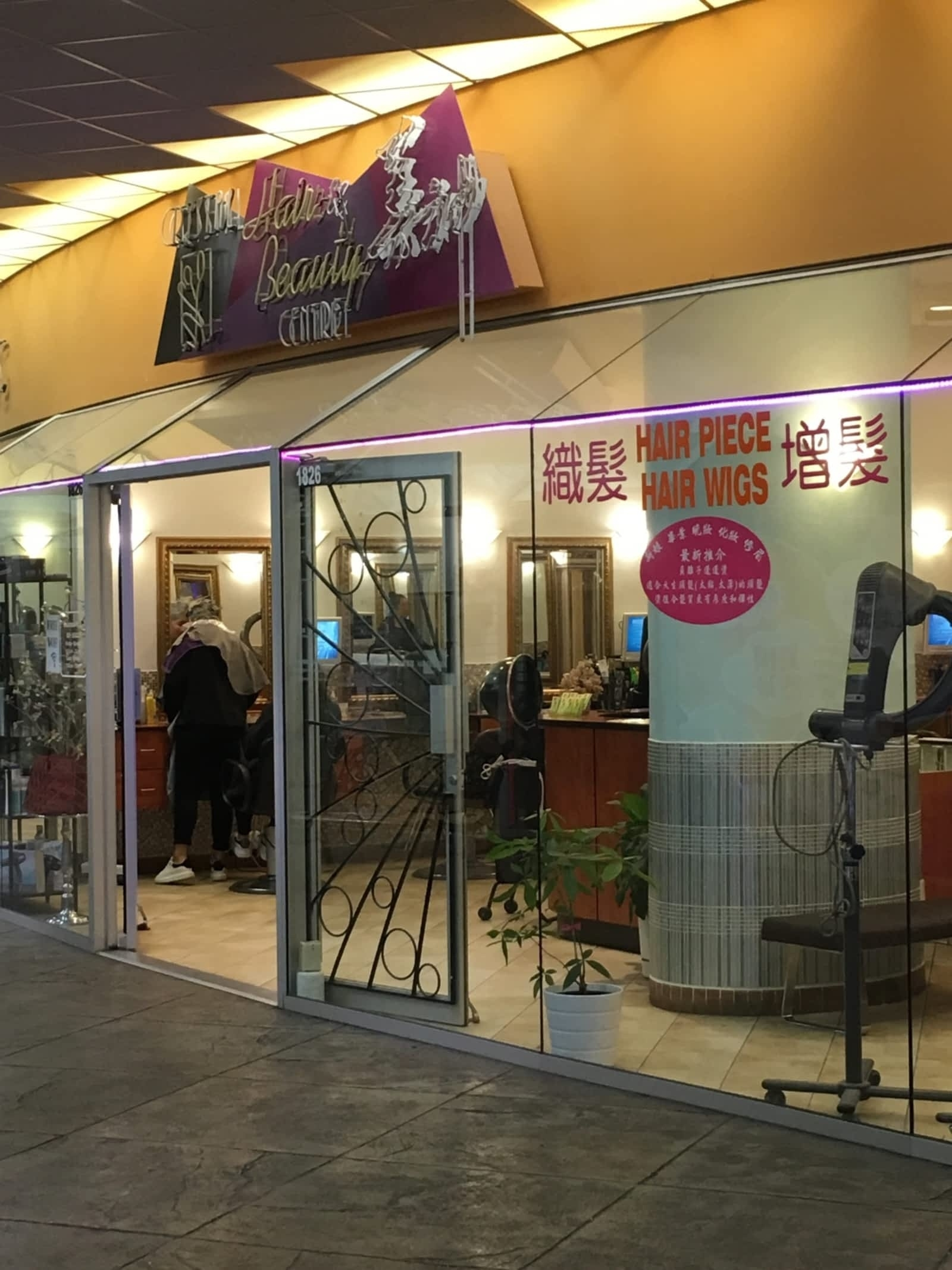 Eva's Hair & Beauty Salon - Opening Hours - 1826-4500 Kingsway for Haircut Salon At The Mall