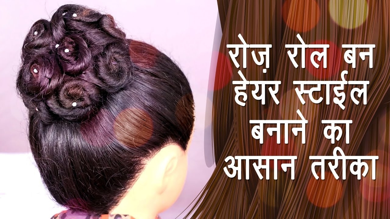Hair Style In Hindi For Rose Roll Bun - Do It Yourself | Khoobsurati intended for Hairstyle Video Download In Hindi