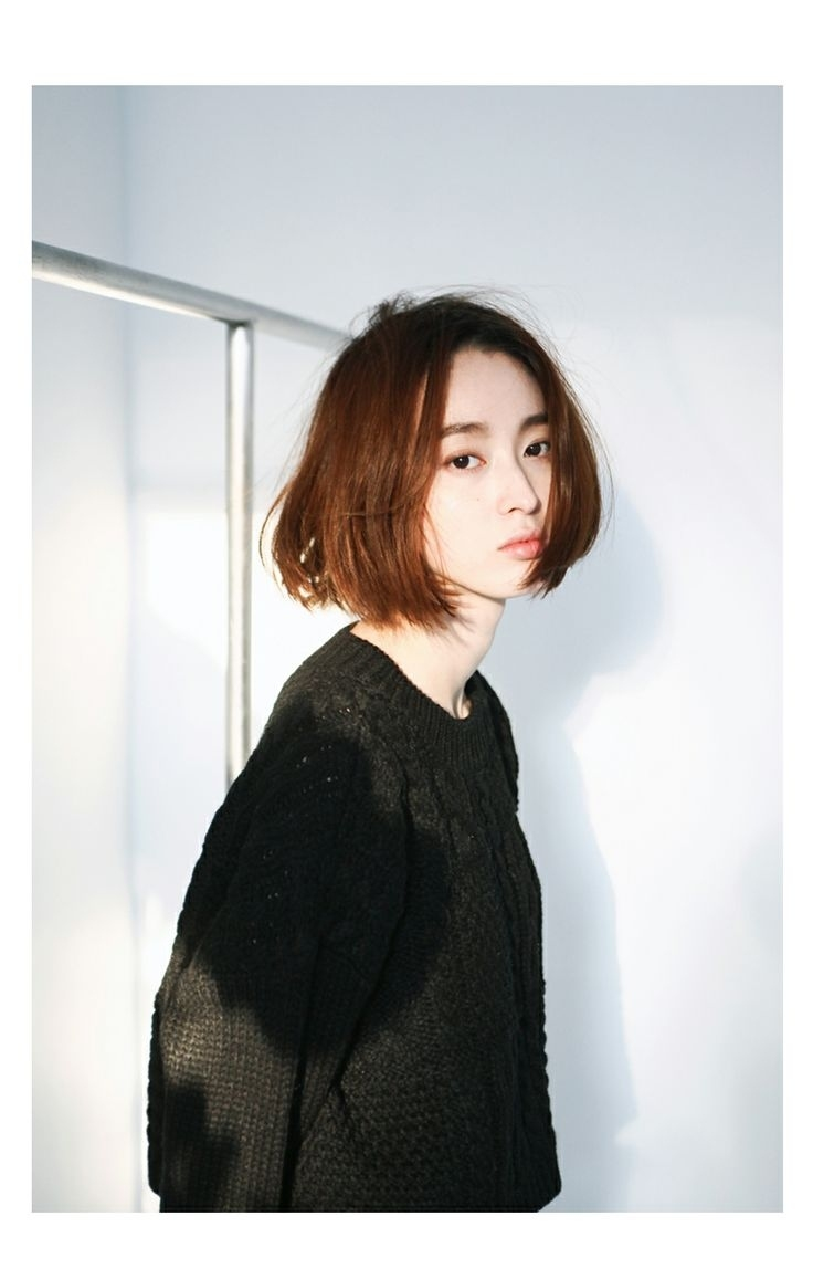 20 Charming Short Asian Hairstyles For 2019 - Pretty Designs intended for Very best Asian Short Hair With Bangs
